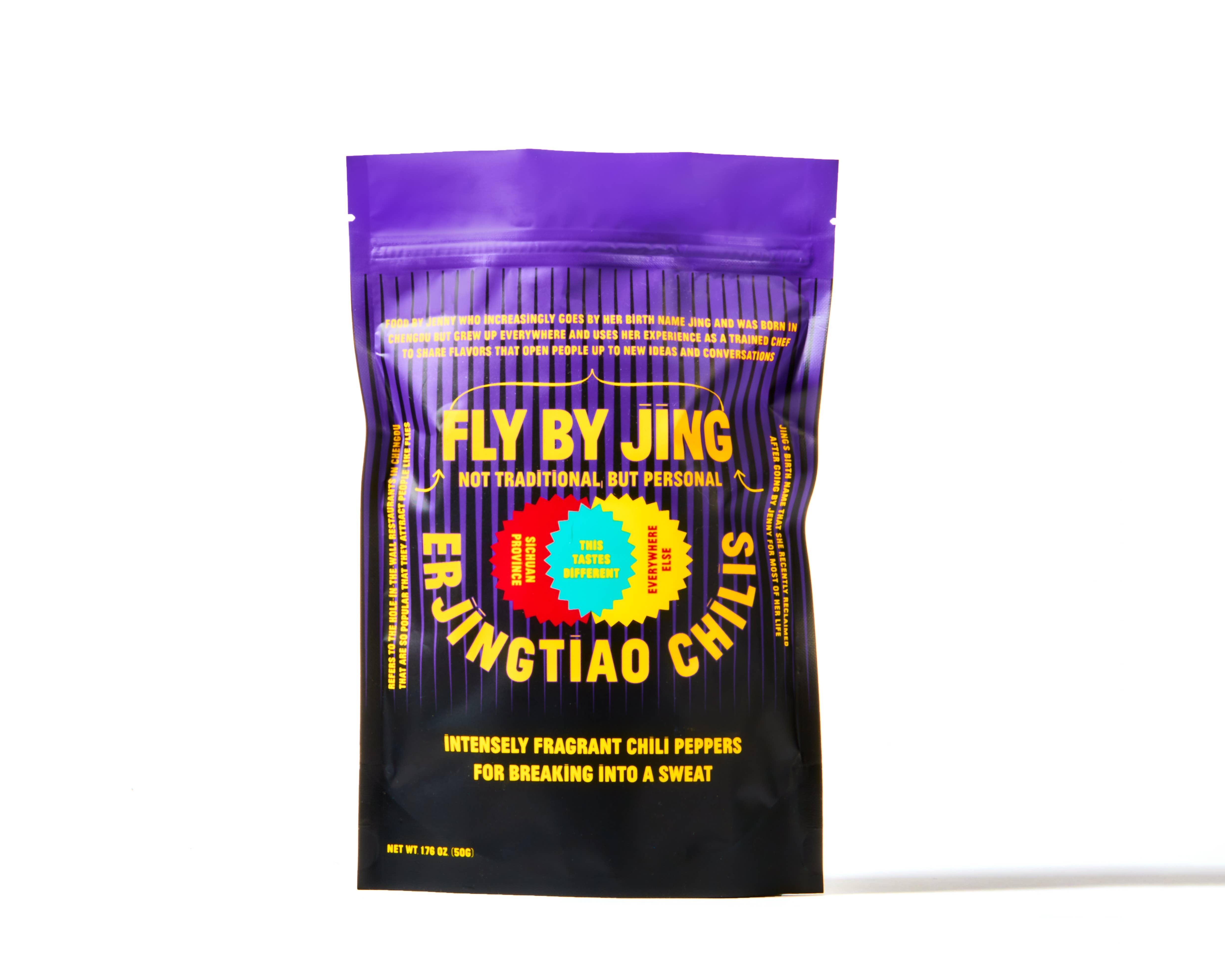 Erjingtiao Chili | Trada Marketplace