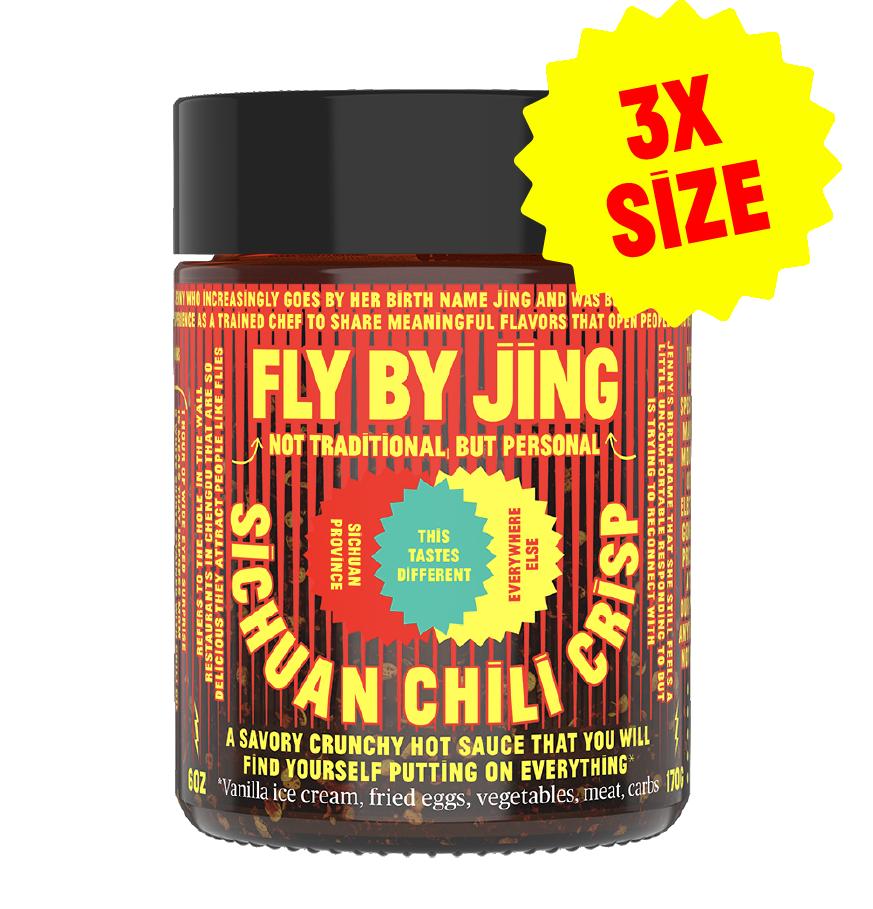 Big Boi Sichuan Chili Crisp (16oz) | Trada Marketplace