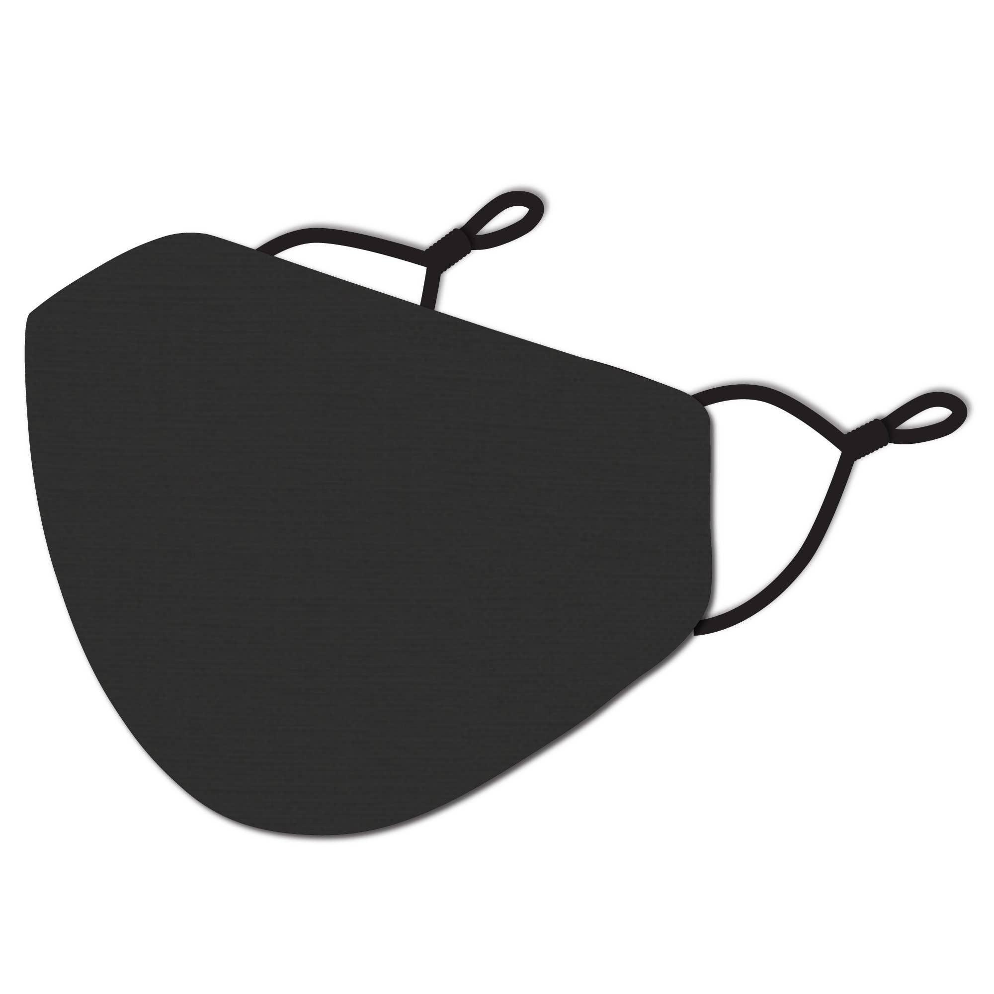 Premium Fabric Face Mask | Trada Marketplace