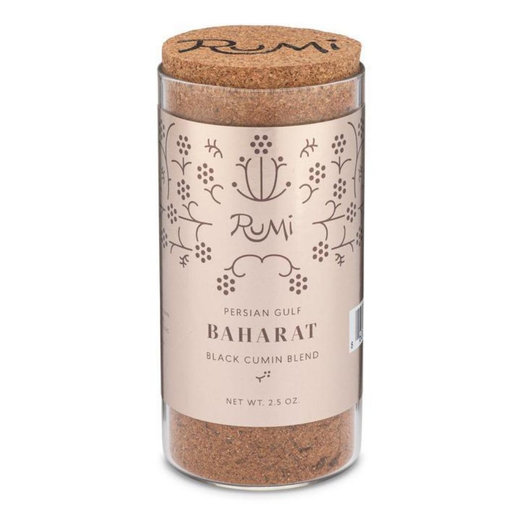 2.5oz Persian Gulf Baharat Spice Blend   Trada Marketplace